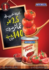 Tomato Paste Promotion